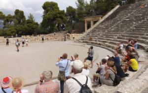 2016-09-19_-_Gedichtvortrag_Epidauros